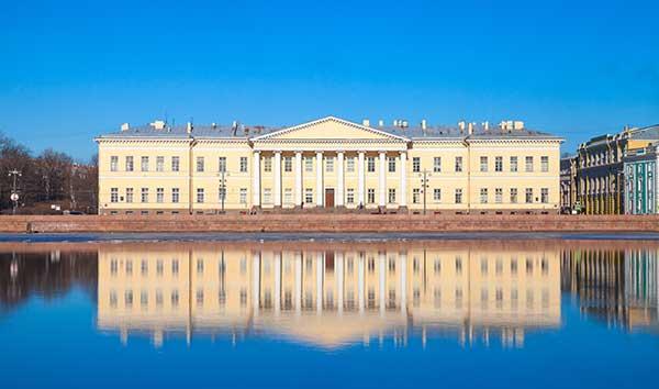 Russische Akademie der Wissenschaften in St. Petersburg