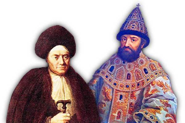 Xenia Romanowna und Zar Michael I.